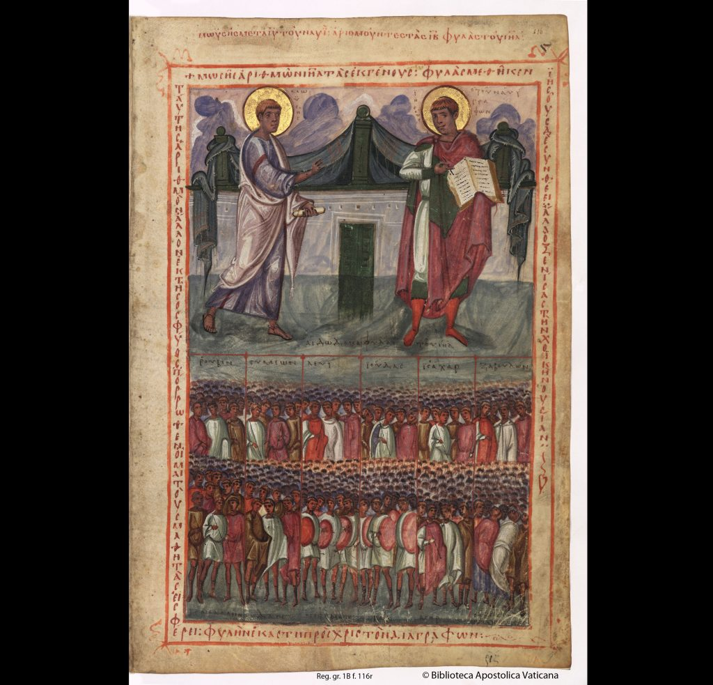 an iluminated early Christian text