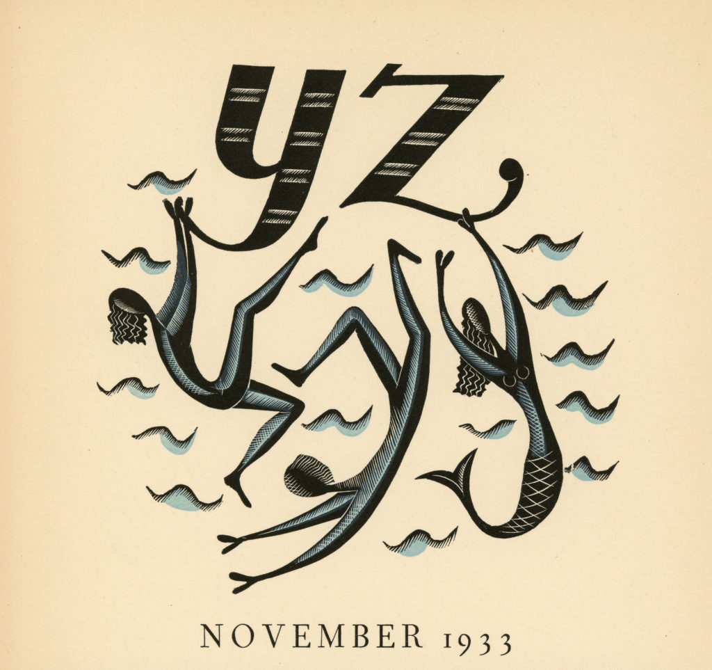 a print showing figures hanging off the letters y and z
