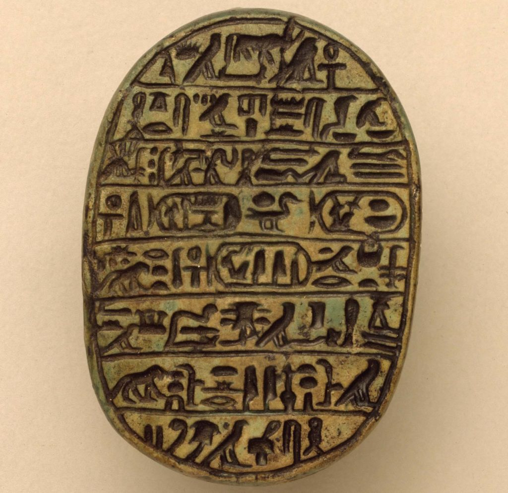 a photo of an oval stone with hieroglyphs on it