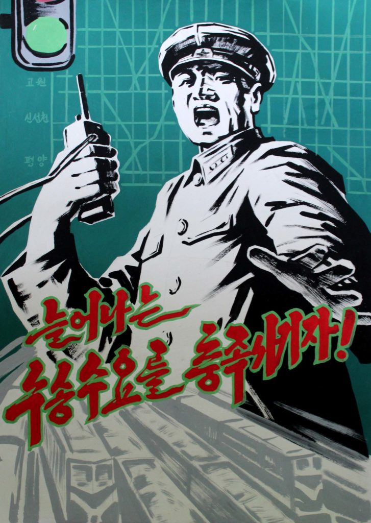 a North Korean propaganda poster showing a soldier holding a radio and and shouting