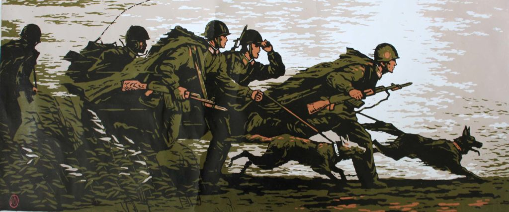 a North Korean propaganda poster showing soldiers rushing forwards with dogs