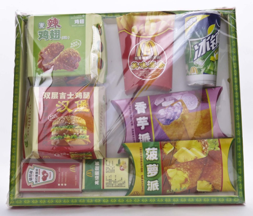 a photo of a box of wrapped Chinese goods