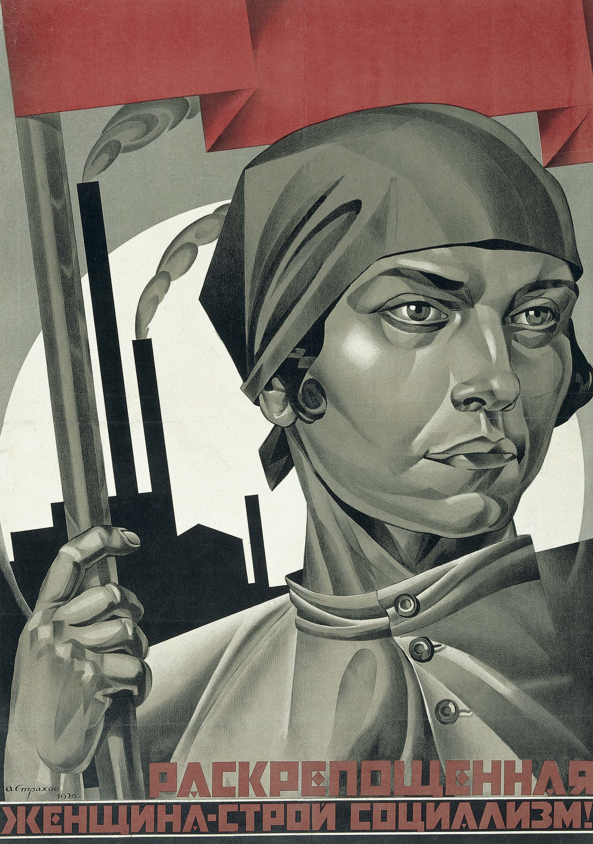 a tylised poster featuring an illustation of a woman holding a flagpole in front of a billowing factory