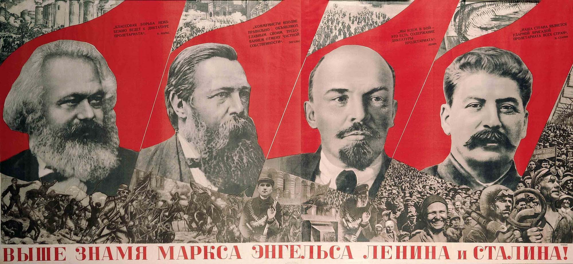 a banner poster showing Marx, Engels, Lenin and Stalin