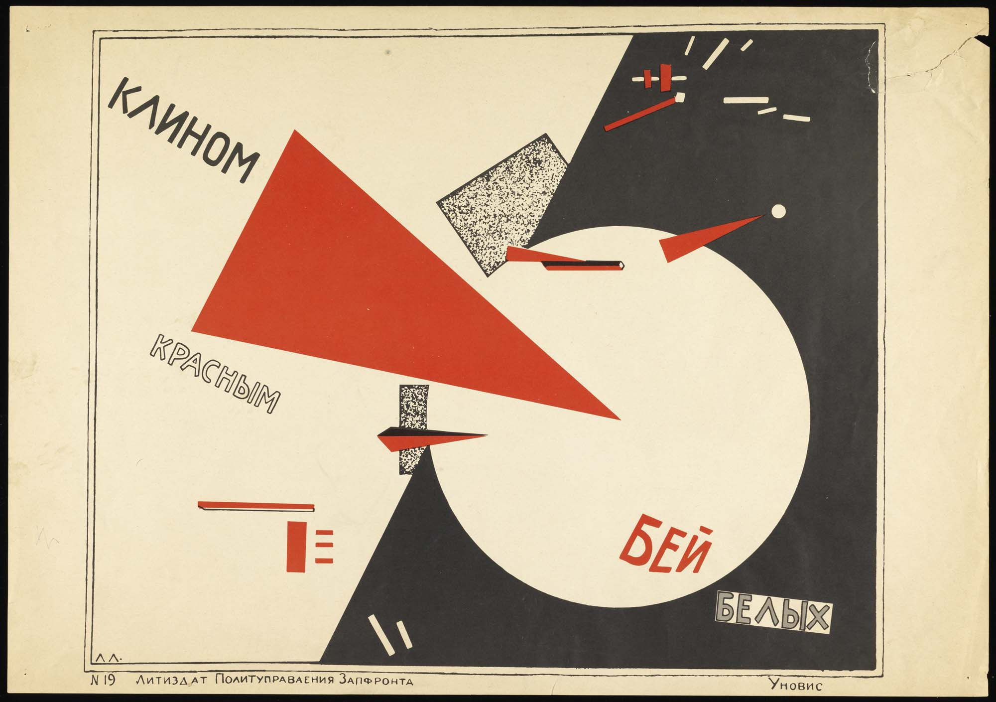 an abstract poster design with a red wedge piercing a white circle