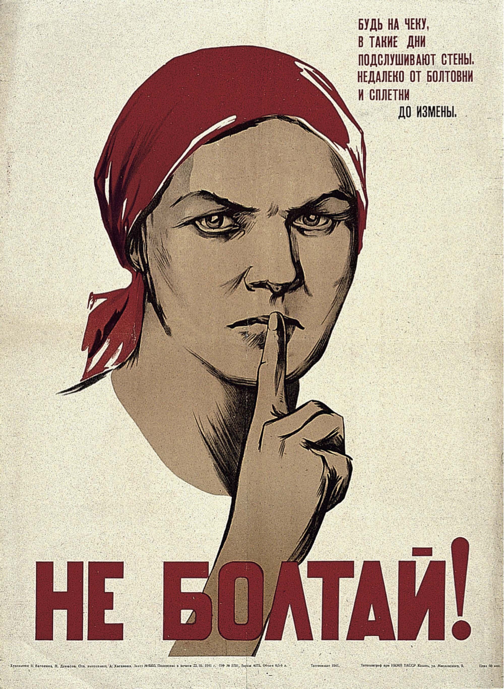 a poster with a picture of a woman in a red scarf and and her finger held to her pursed lips