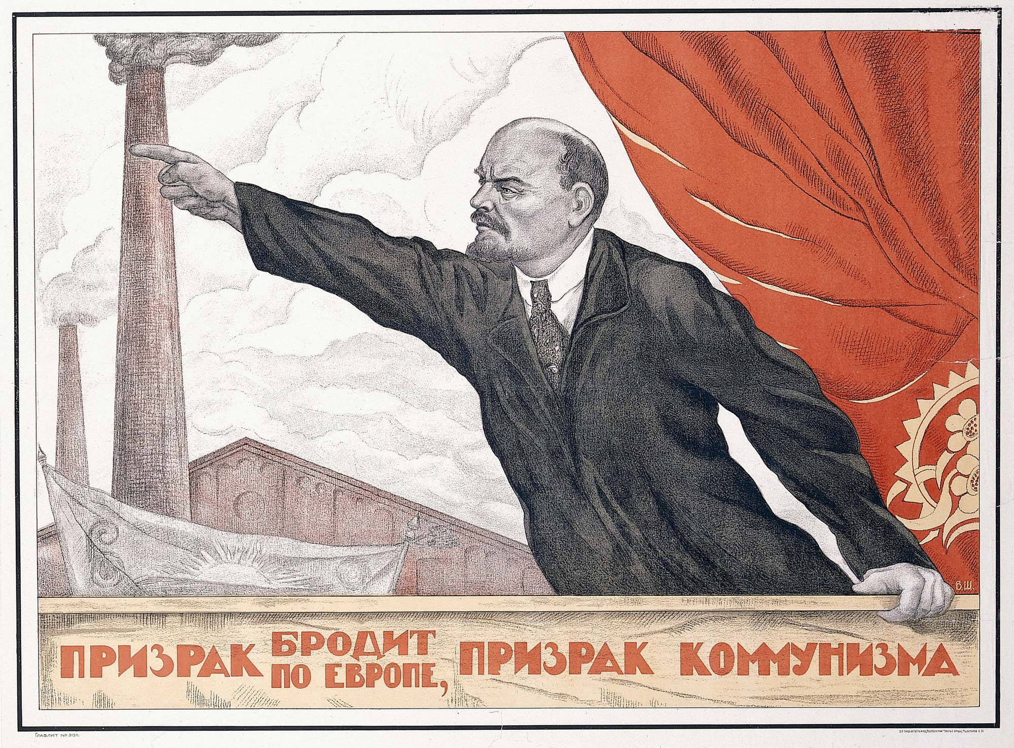 a pposter with Lenin in the classic leaning forward speech making mode
