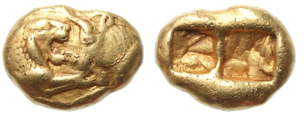 a crudely struck oval coin