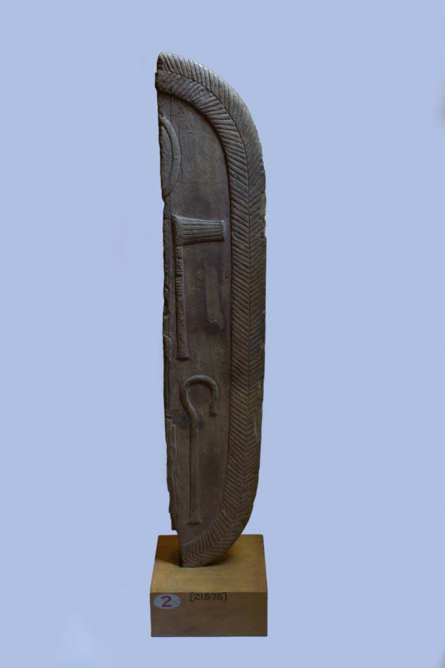 a photo of a long carved panel fragment