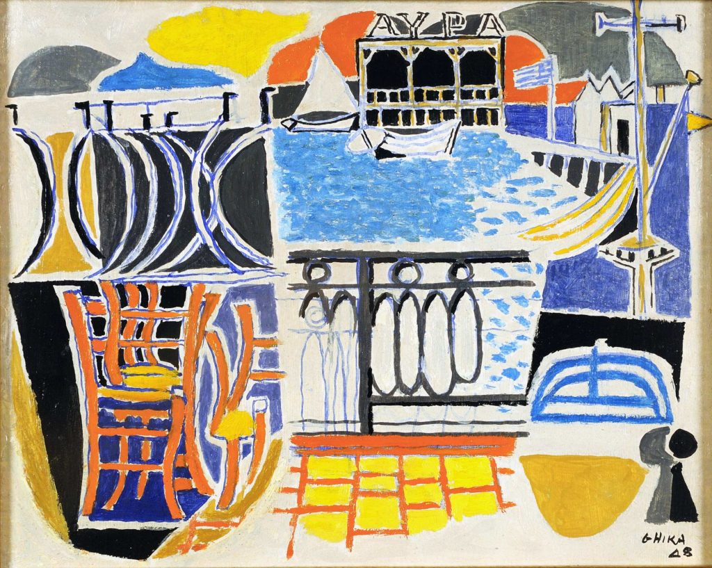 a brightly coloured painting of chairs and tables