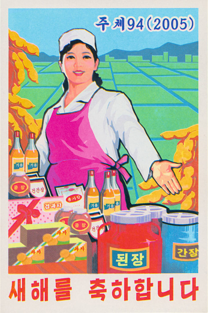 colourful illustration showing woman in pink apron and white coat and hat with a large selection of food products