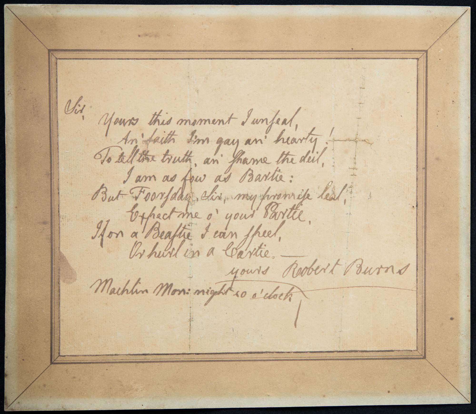 a framed short, handwritten verse