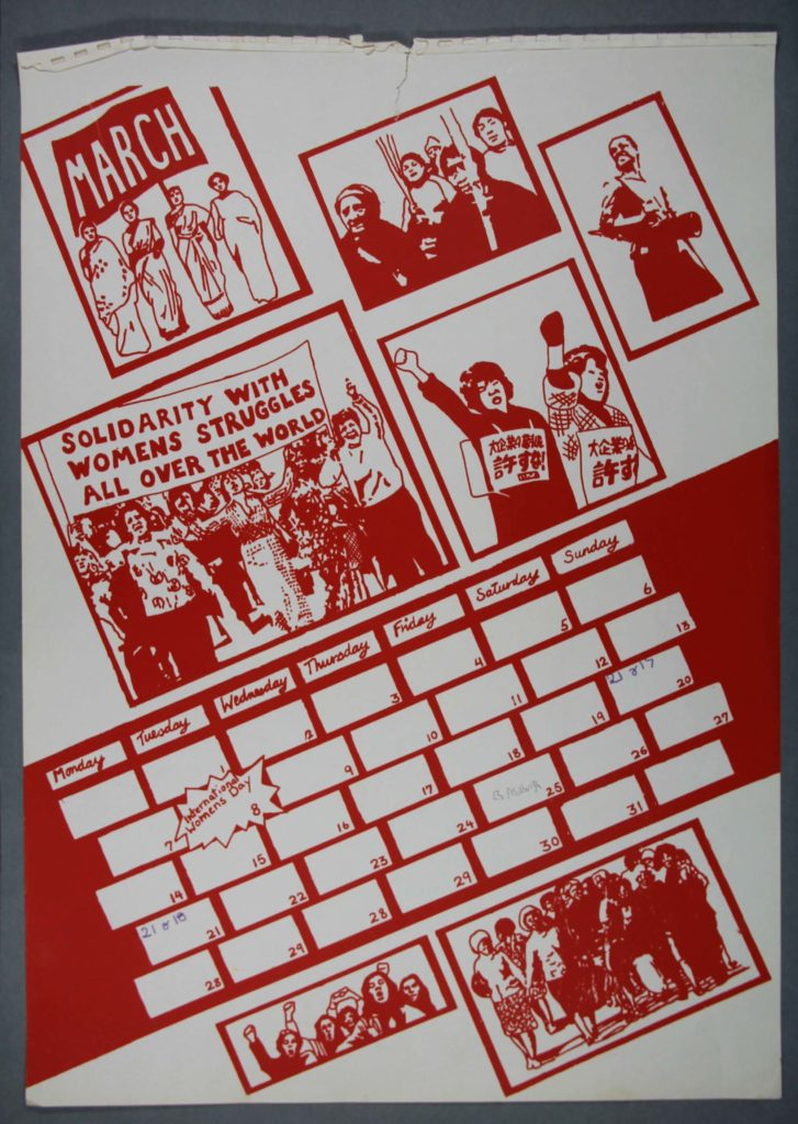 a calendar page for March with illustrations showing female solidarity on marches