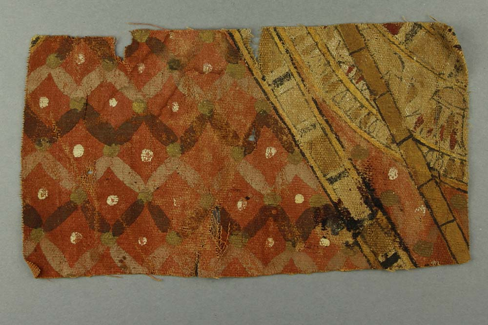 a colourful fragment of woven fabric