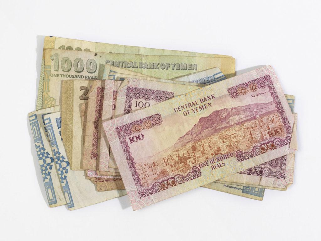 photograph of selection of yemeni money