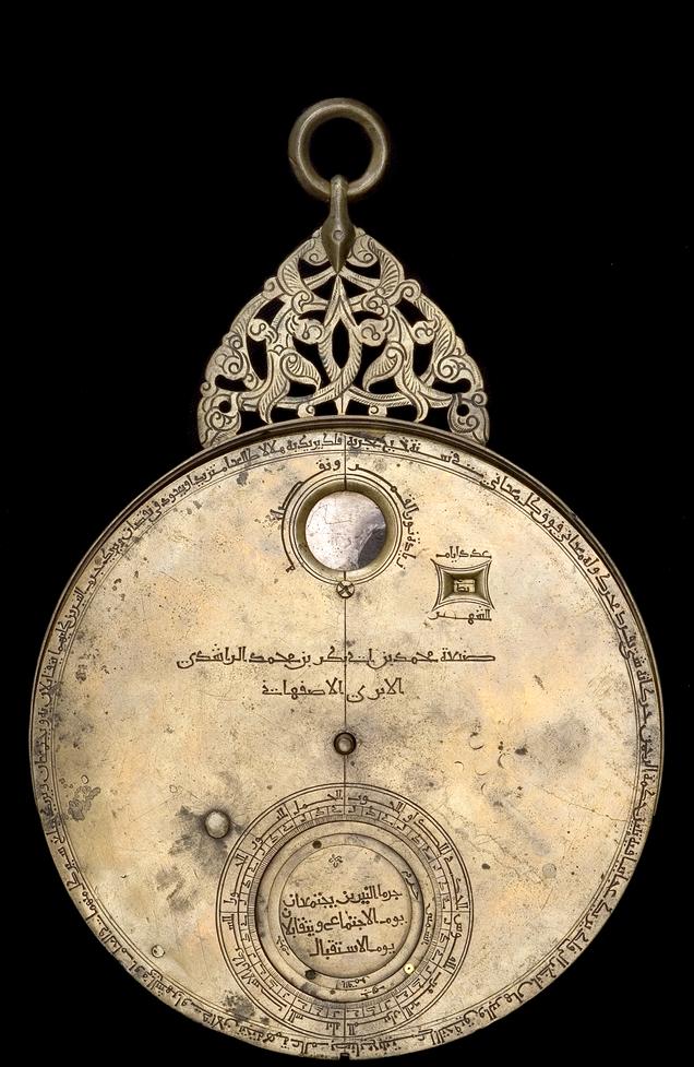 photograph of antique astronomical device
