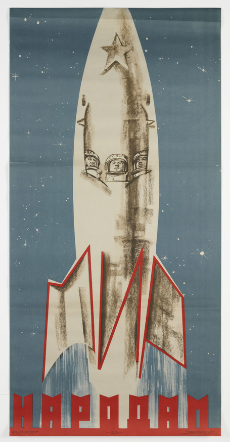 poster showing illustration of rocket heading upwards, with faces visible in the rocket