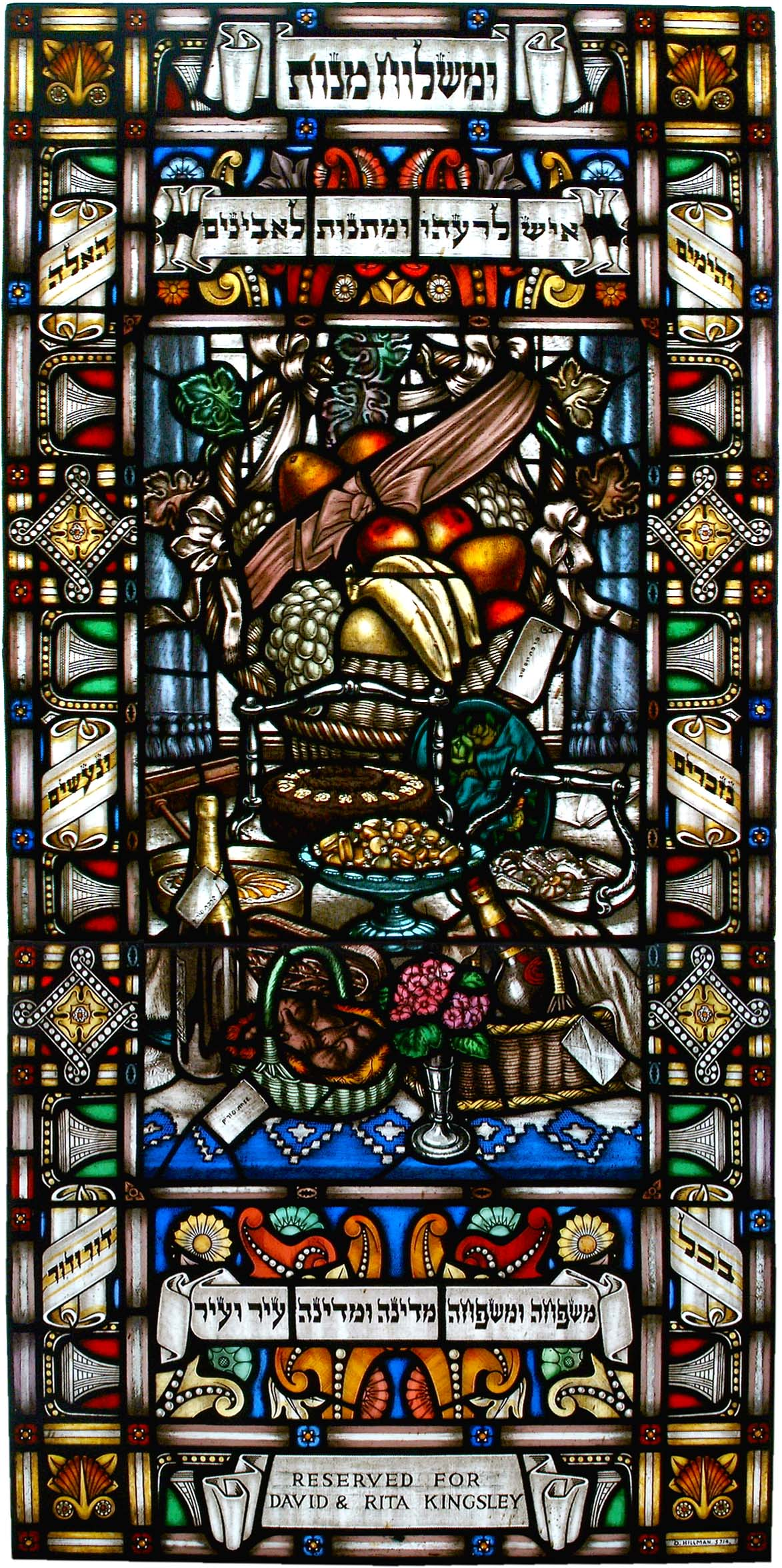 a dense and detailed stained glass window with hebrew script and table laden as if for a feast