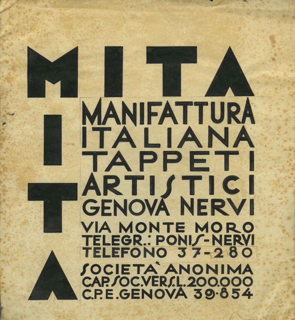 An advertising card with block script for MITA manufacturing