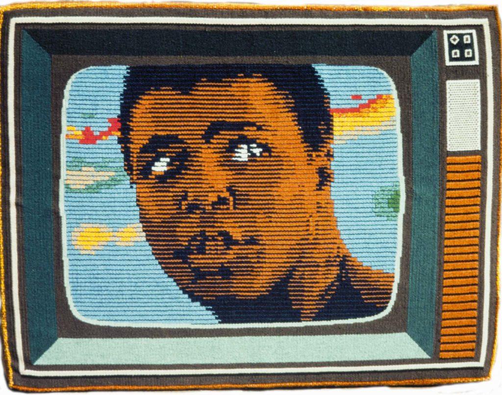a woven artwork of