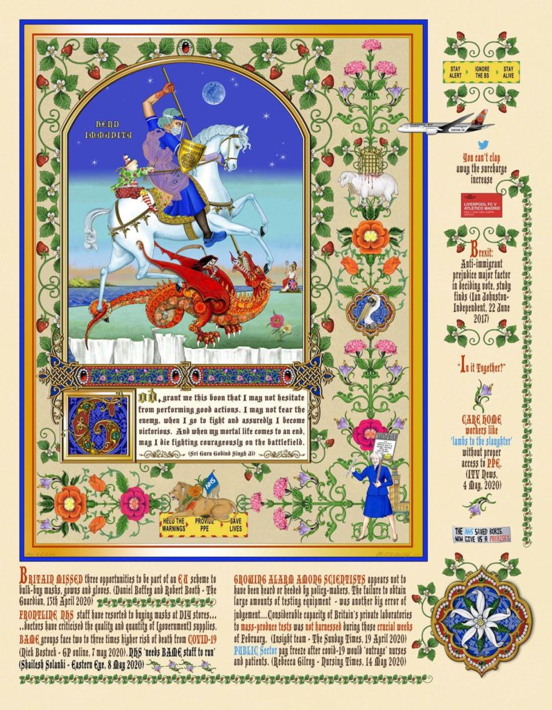 an artwork in the style of a Persian manuscript